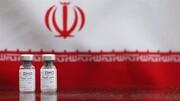 عوارض واکسن ایرانی کرونا در فاز اول اعلام شد/ نتایج فاز اول کاملا قانع کننده است