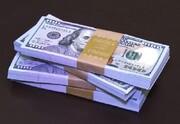 قیمت دلار و یورو ۱۳ اسفند ۹۹