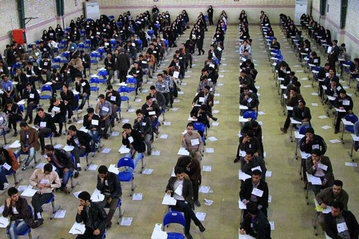 خبر جدید درباره استخدام در آموزش و پرورش