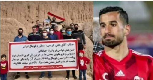 عکس| اقدام همشهریان حاج صفی علیه رای جنجالی او/ بنر ویژه برای علی کریمی