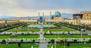 تصویری زیبا از فراز میدان نقش جهان اصفهان / عکس