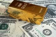 قیمت طلا به کف ۹ ماهه رسید