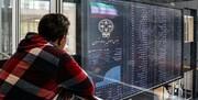 پیشبینی وضعیت بورس در ۲ هفته آخر سال
