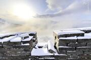 سفید پوش شدن دیوار چین در آستانه فصل بهار / تصاویر