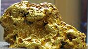 حقایق جالب درمورد طلا که از آن بی اطلاعید | استفاده از طلا در پزشکی