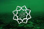 مُردن در تهران باز هم گران شد!