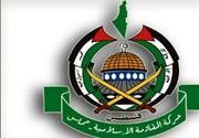 حماس: عادیسازی روابط فقط به نفع اسرائیل است
