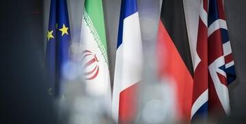 اروپا پیشنویس قطعنامه شورای حکام را پس گرفت