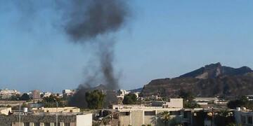 وقوع انفجار در جنوب یمن