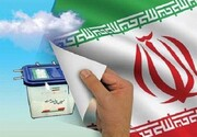 انتخابات شوراها زیر سایه انتخابات ریاستجمهوری ۱۴۰۰