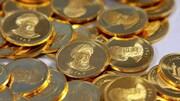 ورود سکه به کانال ۱۰ میلیون و ۶۵۰ هزار تومان