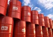 رکورد ۱۴ ماهه نفت شکست / افزایش بیش از یک دلاری در معاملات امروز