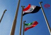 آمریکا با آزادسازی منابع ایران در عراق موافقت کرد