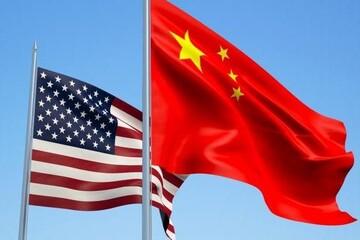 هشدار پکن به آمریکا: مداخله در امور داخلی چین را متوقف کنید