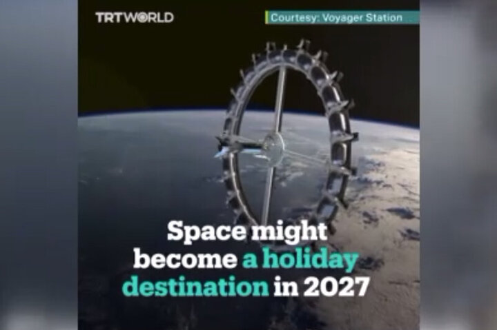 ۱۲۵ میلیارد تومان، هزینه سه شب اقامت در هتل فضایی ناسا / فیلم