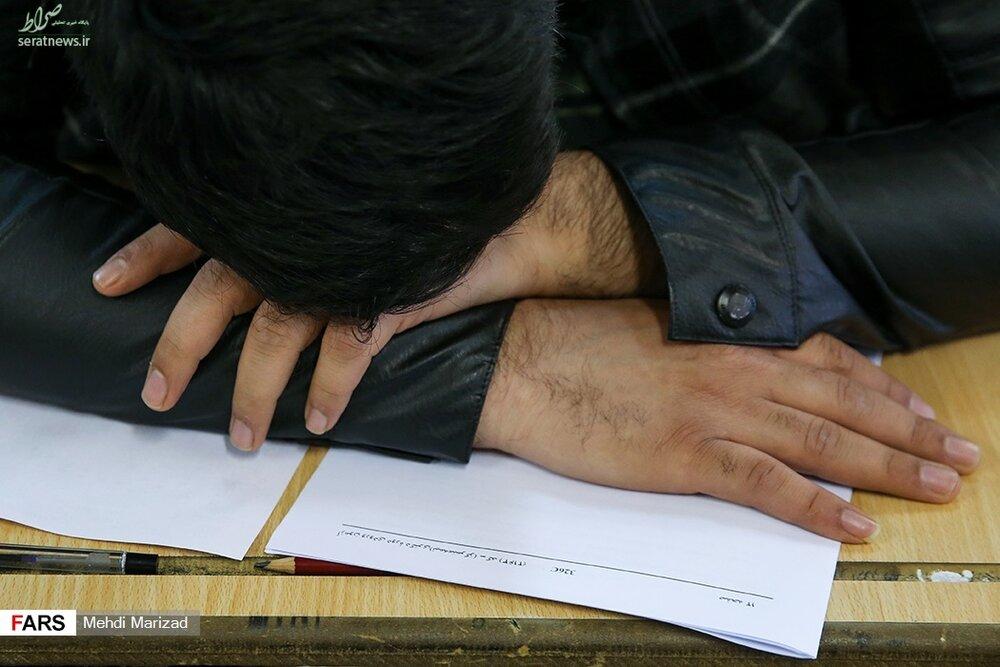 کنکور دکتری ۱۴۰۰ امروز برگزار شد / تصاویر