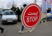 تشدید کنترل ورودیها و خروجیهای خوزستان/ همه مسافران باید تست بدهند