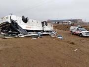 یک اتوبوس مسافربری در اصفهان واژگون شد/ آمار کشتهها اعلام شد