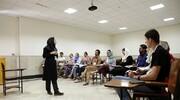 مهاجرت ۹۰۰ استاد از ایران در سال ۹۸
