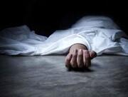 جسد پرستاری تهرانی داخل ماشینش پیدا شد