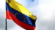 ادعاهای بیاساس رییسجمهور خودخوانده ونزوئلا علیه ایران