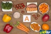 مزایای فراوان ویتامین A برای سلامتی | بهبود عملکرد قلب و ریه با مصرف ویتامین A