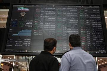 حضور ۷۵درصد ایرانیان در بازار سرمایه