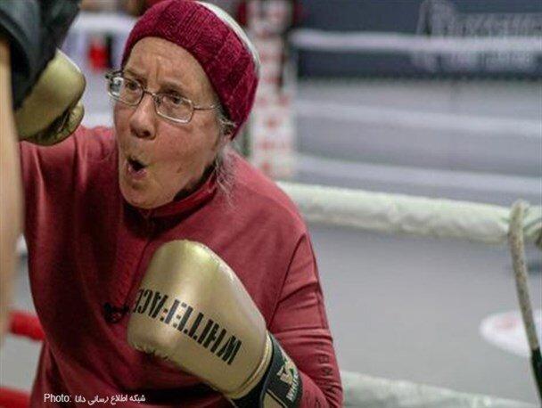 پیرزن بوکسور ۷۵ ساله / عکس