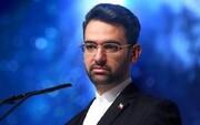 سوتی آذری جهرمی حین خواندن شعر عربی | کنایه جالب وزیر ارتباطات به مدیران تلویزیون / فیلم