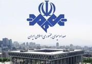 سانسور تصویر دختران اسکیباز در تلویزیون / فیلم
