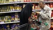 گلایه مردم از گرانی قیمت میوهها در آستانه سال نو/ فیلم