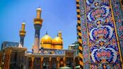 حمله تروریستی به زوار امام کاظم (ع) در کاظمین