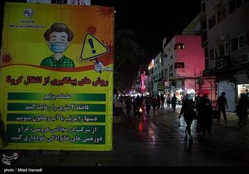 کرونا بازار خوزستان را به تعطیلی کشاند