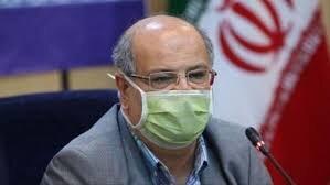 آمار کلی بستری بیماران کرونایی در تهران اعلام شد