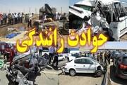 ۲ تصادف در خوزستان با ۹ کشته و زخمی