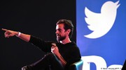 پای جک دورسی به دنیای NFT باز شد / پیشنهاد ۲.۵ میلیون دلاری  برای اولین توییت توییتر