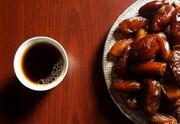 نحوه درست کردن قهوه هسته خرما