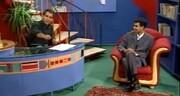 مصاحبه قدیمی مهران مدیری با عادل فردوسی پور در سال ۷۸/ فیلم