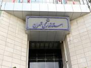 ۴ روش ثبت نام داوطلبان در انتخابات شوراهای شهر