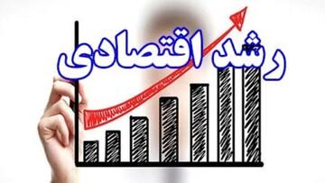 چشم انداز مثبت رشد اقتصادی ایران در سال ۱۴۰۰