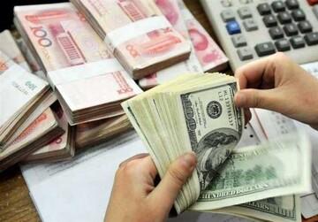 قیمت دلار و یورو ۱۹ اسفند ۹۹