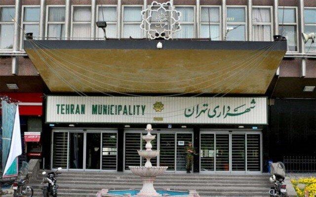 ماجرای پارتی بازی برای استخدام در شهرداری تهران