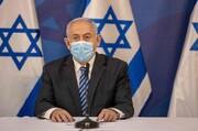 گزافهگویی مجدد نتانیاهو درباره برنامه هستهای ایران