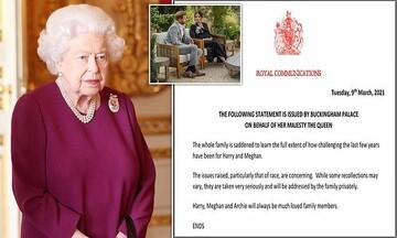 ابراز تاسف ملکه انگلیس از اظهارات مگان مارکل