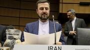 ایران تا سه ماه دوربینها را در ۸ تاسیسات خود حفظ میکند، اما ارائه دادهها پس از رفع کامل تحریمها امکان پذیر است