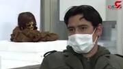 بازگرداندن بقایای جسد ۵۰۰ ساله یک دختر پس از ۱۲۹ سال به بولیوی / فیلم