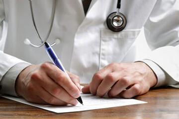 جمعآوری نسخههای کاغذی دفترچه بیمه سلامت از اردیبهشت سال ۱۴۰۰