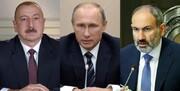 گفتگوی تلفنی پوتین با علی اف و پاشینیان درباره مسائل قره باغ