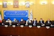 برگزاری جلسه کمیسیون تلفیق به منظور بررسی ایرادات شورای نگهبان