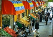 میوه شب عید از فردا توزیع خواهد شد
